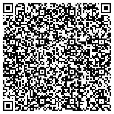 """QR-код с контактной информацией организации ООО """"Рекламная мастерская """"Такса"""""""