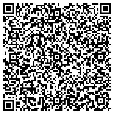 """QR-код с контактной информацией организации ООО TOO """"OGIS CORPORATION"""""""
