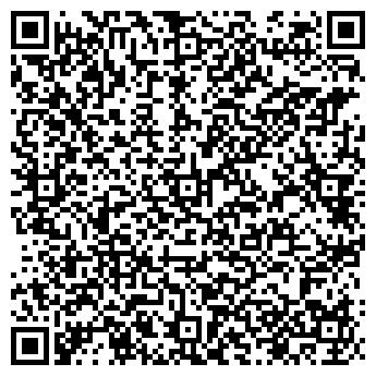 QR-код с контактной информацией организации ООО Химбудрезерв