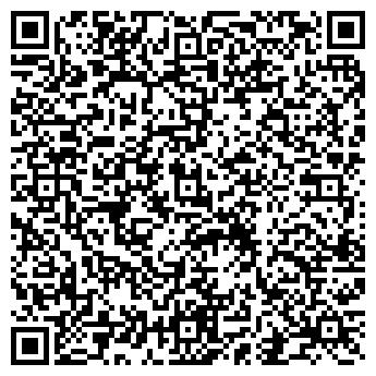 QR-код с контактной информацией организации ООО La Casa