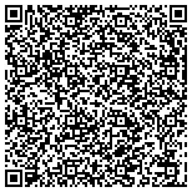 QR-код с контактной информацией организации Рыбальче, база отдыха