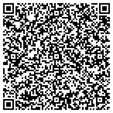 """QR-код с контактной информацией организации ООО Медиа-группа """"Призма"""""""