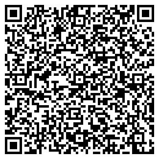 QR-код с контактной информацией организации ОО Hookah