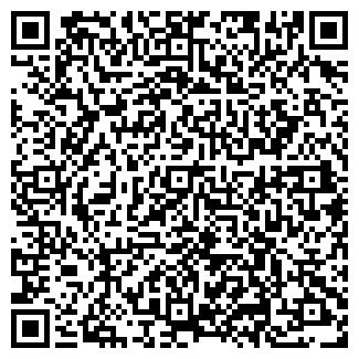 QR-код с контактной информацией организации TORG