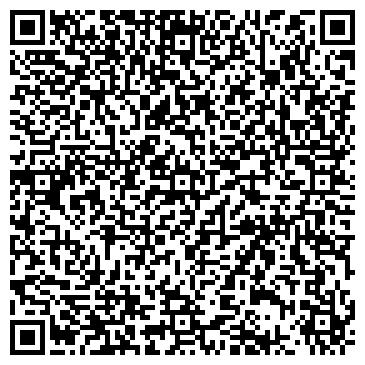QR-код с контактной информацией организации ООО Восток Тренд