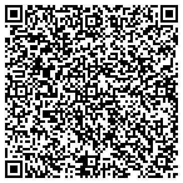 QR-код с контактной информацией организации ООО КерамоСтиль