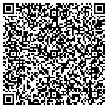 QR-код с контактной информацией организации ИП Кучик С.А.