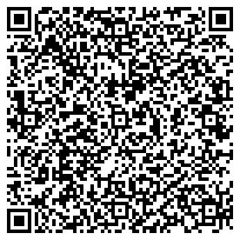 QR-код с контактной информацией организации Пром-Лидер