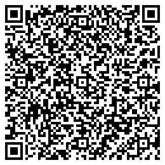 QR-код с контактной информацией организации ООО Гермес-Агро