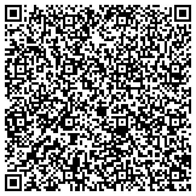 QR-код с контактной информацией организации ООО Бурлакова Оксана Викторовна