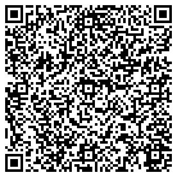 """QR-код с контактной информацией организации ООО Офисная мебель на заказ """"Карат"""""""