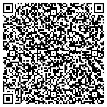 """QR-код с контактной информацией организации ТОО Оздоровительный центр """"Веда"""""""