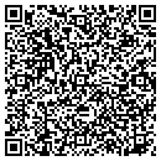 """QR-код с контактной информацией организации ООО """"ВЕЧНОСТЬ"""""""
