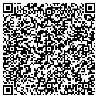 QR-код с контактной информацией организации ВИТА-КЛИНИК