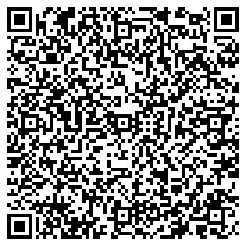 QR-код с контактной информацией организации ООО «Чайна Фуд»