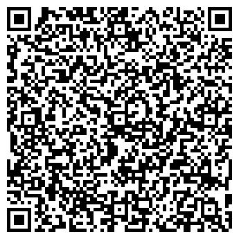 QR-код с контактной информацией организации ООО Делко Украина
