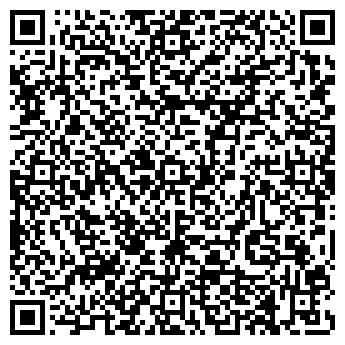 QR-код с контактной информацией организации ООО Стандарт-Е