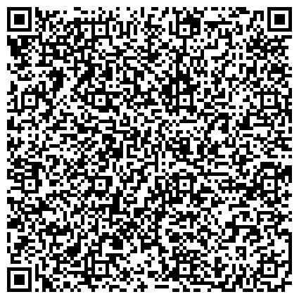 QR-код с контактной информацией организации Адвокатская контора Виктора Решетова - юридические услуги в г.Киев