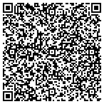 QR-код с контактной информацией организации ООО Мврина