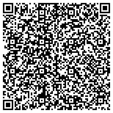 QR-код с контактной информацией организации ООО Единая Служба Аварийных Комиссаров