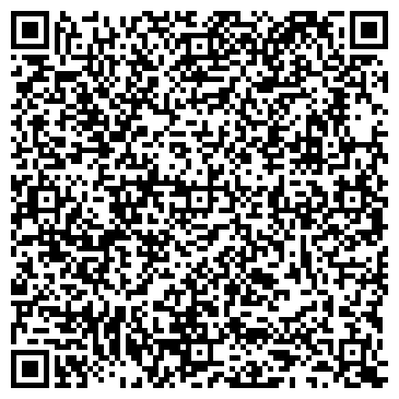 """QR-код с контактной информацией организации ООО """"БИЗНЕС-СТАНДАРТ"""""""