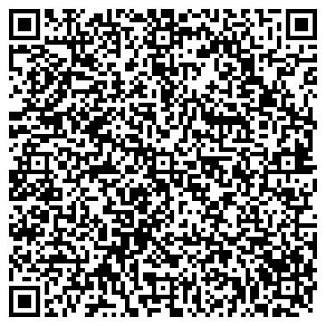 QR-код с контактной информацией организации Еролизинг Украина, ООО