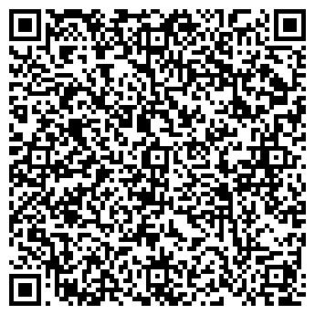 QR-код с контактной информацией организации ООО ЭтикаДом