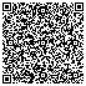 QR-код с контактной информацией организации ОсОО Мост Групп