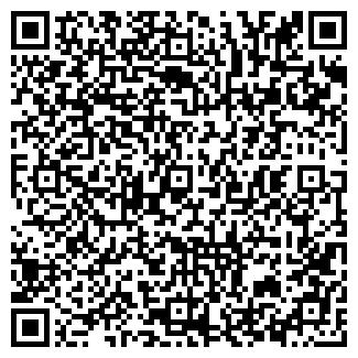 QR-код с контактной информацией организации ООО АРТЕМ