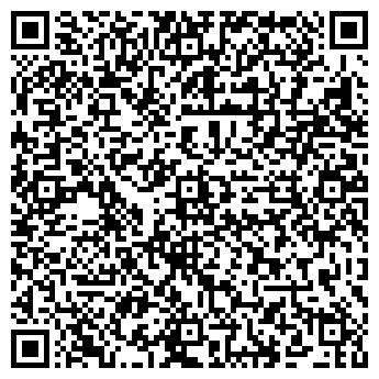 QR-код с контактной информацией организации МММ ЭРБА МАКИНА, АО