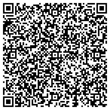 QR-код с контактной информацией организации ООО Дезтаун