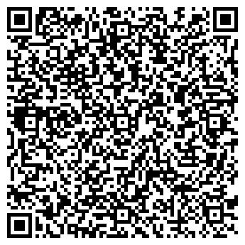 QR-код с контактной информацией организации ИП Galyka