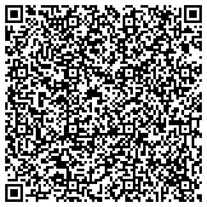 QR-код с контактной информацией организации ООО Первая московская клининговая служба