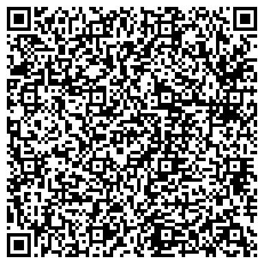 QR-код с контактной информацией организации ООО Завод систем охлаждения