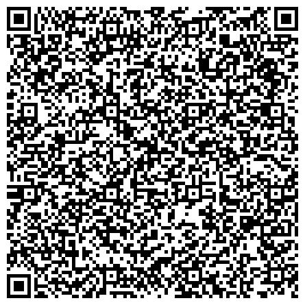 QR-код с контактной информацией организации Адвокат в г.Бердянске Волков Игорь Николаевич. Юридические услуги профессионально.
