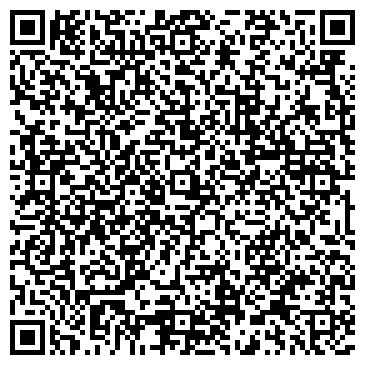 QR-код с контактной информацией организации ООО Росбетон