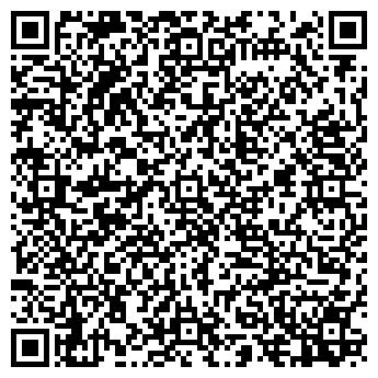 QR-код с контактной информацией организации НА АРБАТЕ