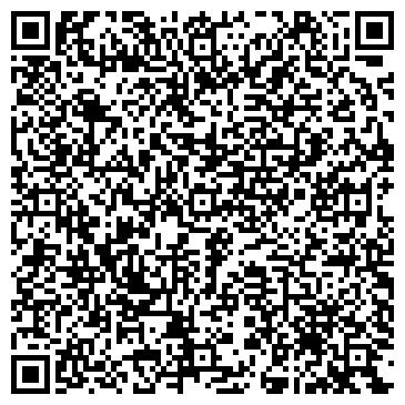 """QR-код с контактной информацией организации ООО Студия пилатеса """"More Pilates"""""""
