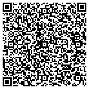 QR-код с контактной информацией организации УП Лаботех
