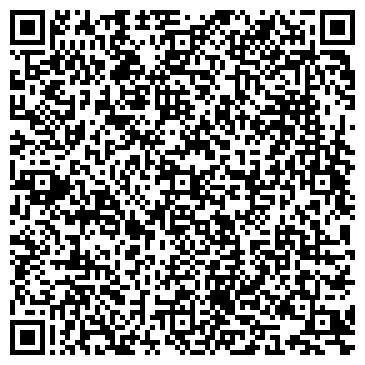 """QR-код с контактной информацией организации ООО Центр лазерной эпиляции """"Лазерхауз"""""""