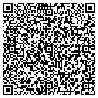 """QR-код с контактной информацией организации """"ЦЕНТР ЦЕГЛИ"""""""