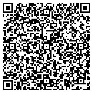 QR-код с контактной информацией организации ООО ИНЛИ