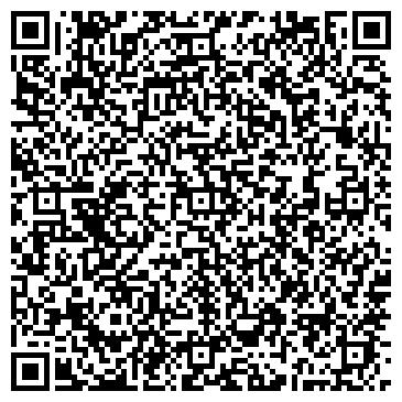 """QR-код с контактной информацией организации ООО Группа компаний """"ОСТ"""""""