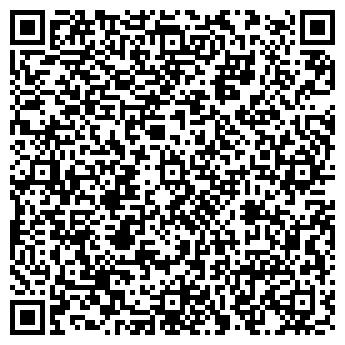 QR-код с контактной информацией организации ИП Ремонт стиральных машин