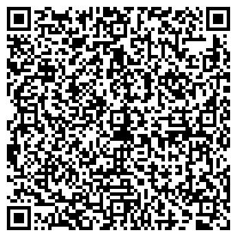 QR-код с контактной информацией организации ОРГМЕД-2001