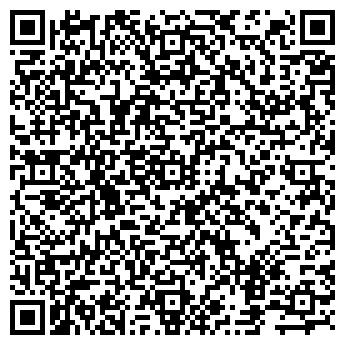 """QR-код с контактной информацией организации ТД Торговый Дом """"Юнитрейд"""""""