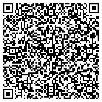 QR-код с контактной информацией организации ИП Шумский