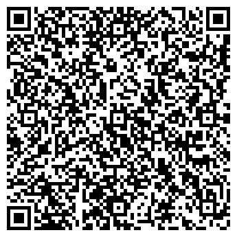 """QR-код с контактной информацией организации ООО """"КровМикс"""""""