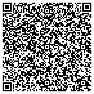 """QR-код с контактной информацией организации Образовательный центр """"Чудо-дерево"""""""