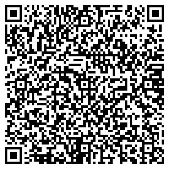 QR-код с контактной информацией организации ШТАЕР-ЧЕРТАНОВО